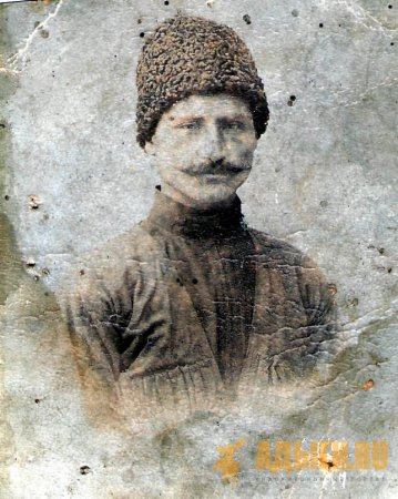 Цикуниб (ЦIыкIуныбэ) Хаджахмед