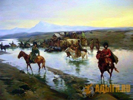 Черкесский конный отряд - «гуп»