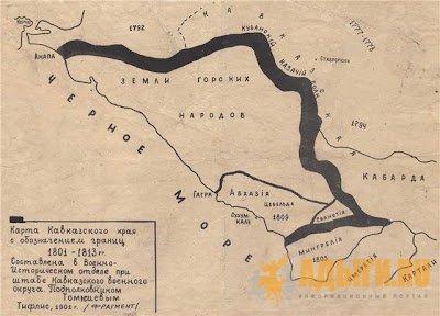 Причины войны на Кавказе