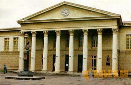 Национальный театр республики Адыгея