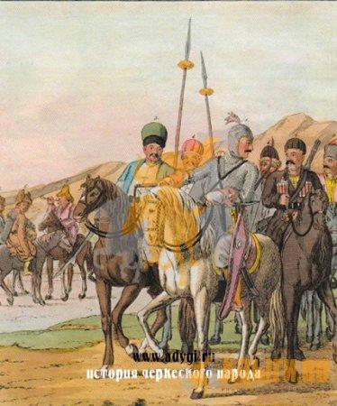 Bertuch. 1805. Черкесский князь