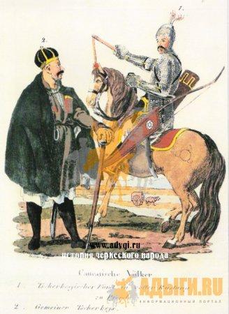 Черкесский князь на коне в полном обмундировании
