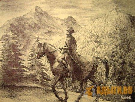О расстановке сил Кабарды в 1747 году