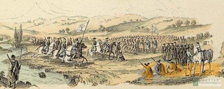 Канжальская битва