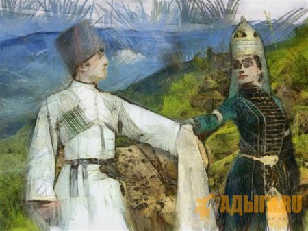 Родственные связи на территории Черкессии