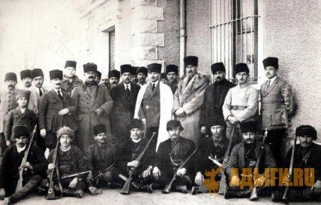 Мустафа Кемаль с черкесскими ополченцами Черкес Этхема
