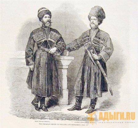 Послы сочинских убыхов (черкесов) в Англии, 1863 г.