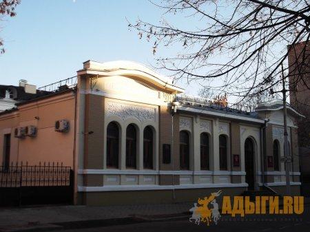 Дом статского советника Кубанской области Касполета Товшуковича Улагая