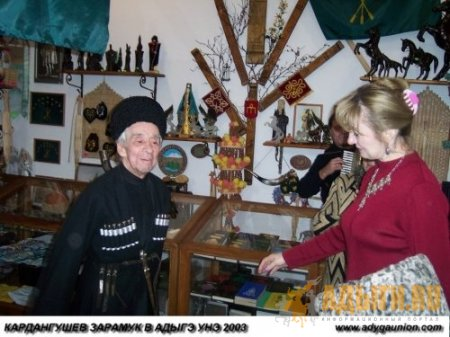 Известные адыги (черкесы) (черкесы)