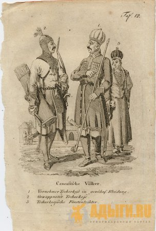 Кавказские народы картина
