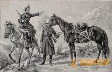 Российская Академия Наук о Канжальской битве: «В отношении достоверности битвы нет никаких сомнений»