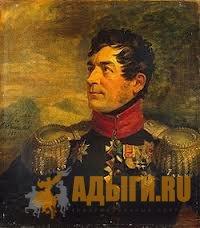 Генерал Г.А. Емануель