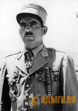 Черкесский полк французских вооруженных сил (1922-1946)