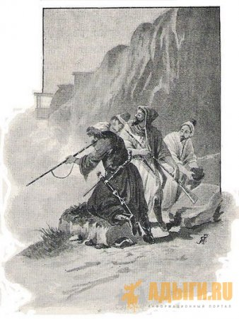 Массовое выселение черкесов (адыгов) в Османскую империю (1858-1865 гг.)