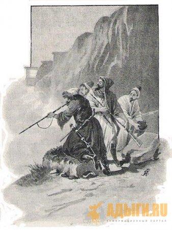 РОССИЯ НА КАВКАЗЕ ДО РУССКО-ТУРЕЦКОЙ ВОЙНЫ 1768–1774 гг.