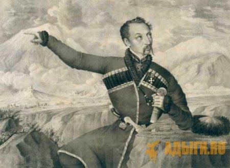 Полковник Г.Х. Засс