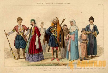 Georgian, Circassian and Armenian Races