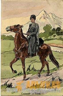 Потто В.А. Два века терского казачества (1577-1801), 1912