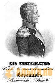 ����������� �. ������ � ��� ������� ������. 1846