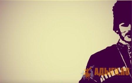 А. Фонвилль. Последний год войны Черкессии за независимость. 1863-64 гг. Из записок участника-иностранца