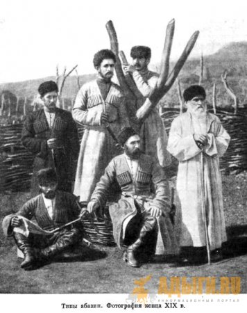 Лавров Л.И. Этнография Кавказа, 1982.