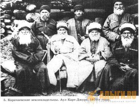 Л.Я. Люлье, «ЧЕРКЕССИЯ: историко-этнографические статьи» (1857-1866)