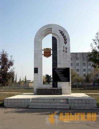 Адыгейск