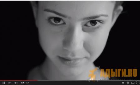 Лиза Харшук - Адыга Шэшэн