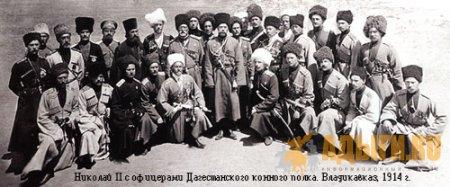 «Дикая дивизия» в истории России