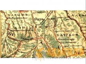 БАССЕЙН ПСЕКУПСА (1867 Г.) Часть 2
