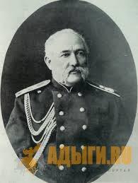 Григол Орбелиани о черкесах