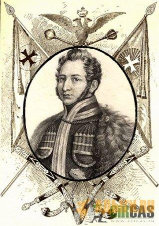 Цицианов Павел Дмитриевич о черкесах