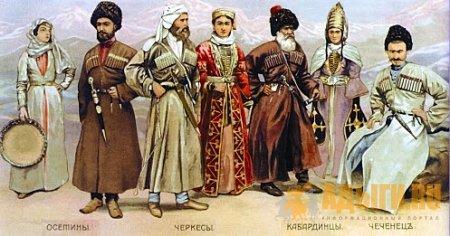 Влияние адыгов на оружие черноморских казаков.