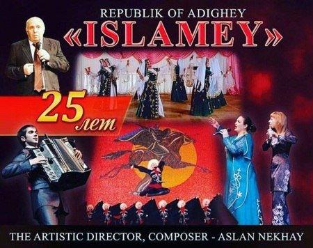 «Исламей» готовит юбилейный концертный тур.