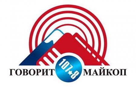 """""""Яблочное утро"""" на радио Говорит Майкоп"""