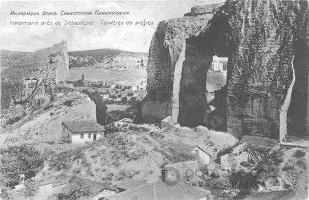 «Скалистый берег» белое пятно истории Крыма