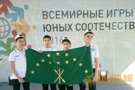 Группа сирийских черкесов из Адыгеи получила свидетельства послов русского языка в мире.