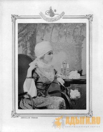 Принцесса Гвашемаш Кадин Эфенди.