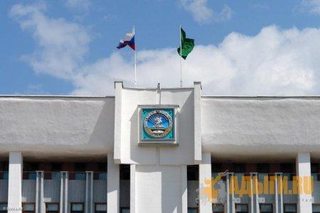 В ЦИК Адыгеи идет прием документов от кандидатов в депутаты Госдумы и Госсовета.