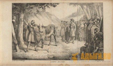 В праздничные дни,молодые люди и старцы одевали лучшие одежды и собирались в священных рощях,и возводили кресты