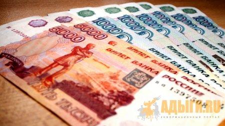 Адыгее и Кабардино-Балкарии выделены почти 32 млн рублей на лечебные учреждения