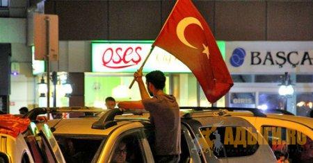 Черкесская ассоциация сообщила о гибели восьми членов диаспоры во время событий в Турции