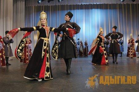 Образцы танцевального искусства адыгов