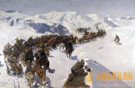 Зимний поход 1861-1862 годов против абадзехов и абазин