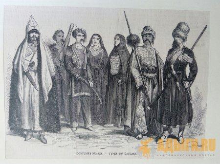 В июне 1862 года меджлис принял решение отправить специальное посольство в Стамбул