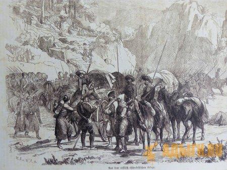 По возвращении в конце 1862 года делегатов меджлиса из Европы в Стамбул