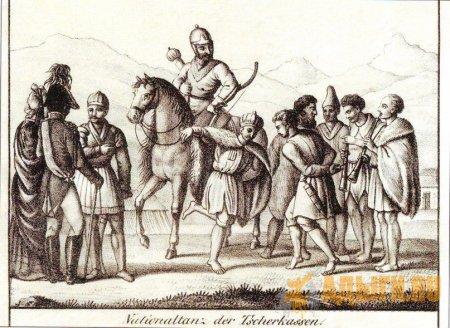 Исторические картины и рисунки