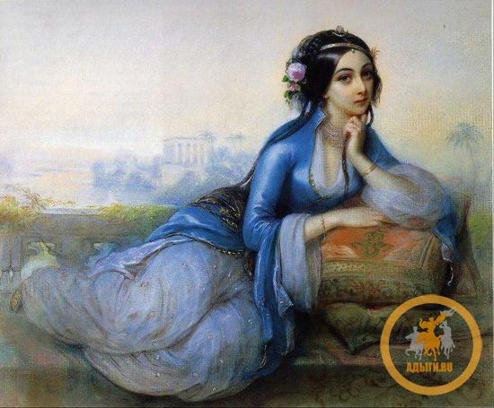 Портрет черкешенки, жены анапского паши.