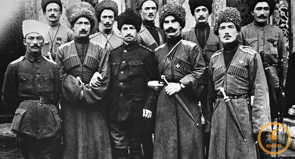 Абхазская сотня Черкесского конного полка Дикой Дивизии