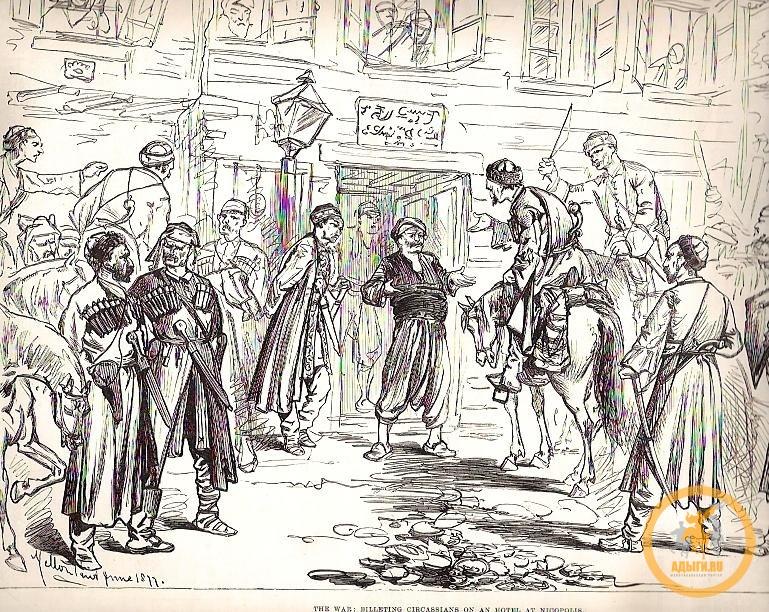 ИСЛАМ В ЧЕРКЕСИИ В ПЕРИОД ОСВОБОДИТЕЛЬНОГО ДВИЖЕНИЯ 1840—1850 гг.